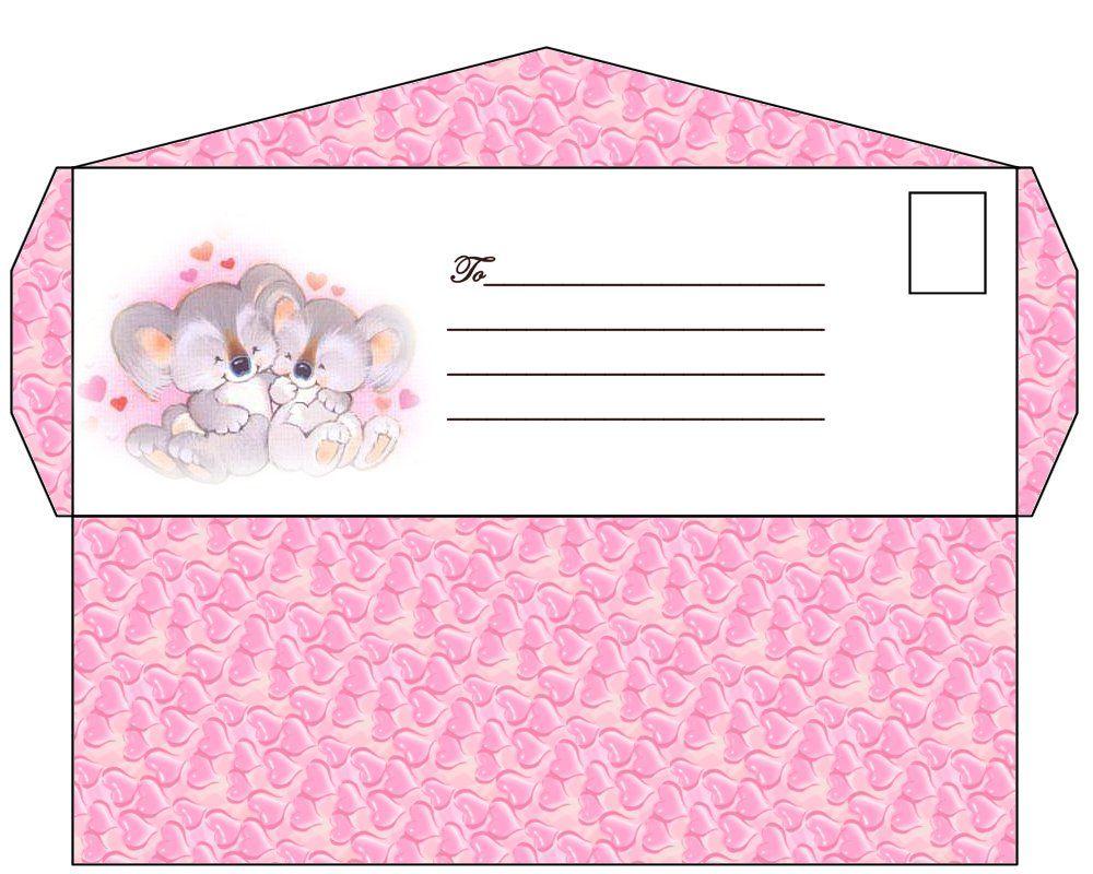 Пример открытки конверта, днем