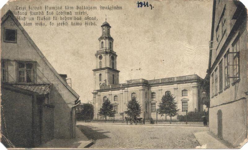 Trnitatiskirche. Libau postcard.