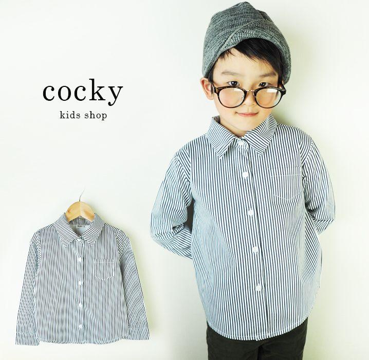 ebac5824aa00b 子供服 キッズ 男の子 女の子 長袖 ストライプシャツ 。子供服 長袖 男の子 女の子 シンプル ストライプ