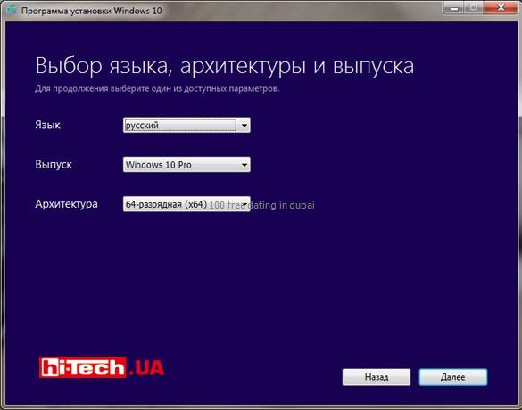 Скачать оригинальные образы microsoft windows & server ® скачать.