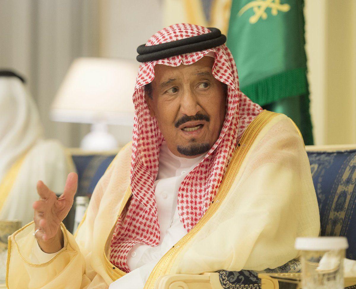 ساجر الرياض تصدر هاشتاق كلنا سلمان بن عبدالعزيز قائمة الهاشتاقات النشطة في المملكة اليوم الاثنين حيث امتلأ بالتعليقات من Newsboy Saudi Arabia Flag Prints