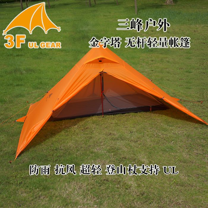 c&ing unit 3F 20D nylon silicone 3season rodless lightweight waterproof outdoor wind pyramid tent ultralight trekking  sc 1 st  Pinterest & camping unit 3F 20D nylon silicone 3season rodless lightweight ...