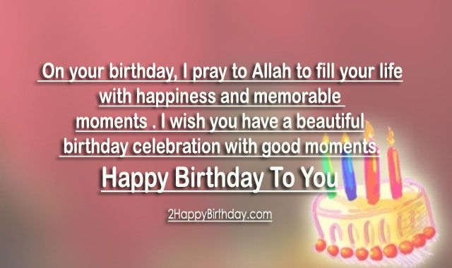 If you are looking for genuine birthday wishes for your muslim if you are looking for genuine birthday wishes for your muslim friends then youll get holy islamic birthday wishes here if you want to do something new m4hsunfo