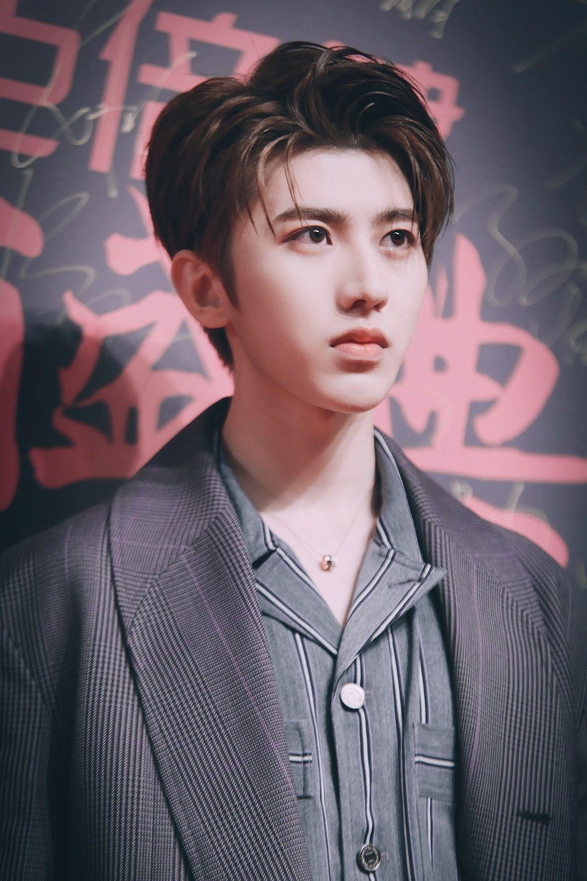Cai Xukun Actors, Singer, Handsome