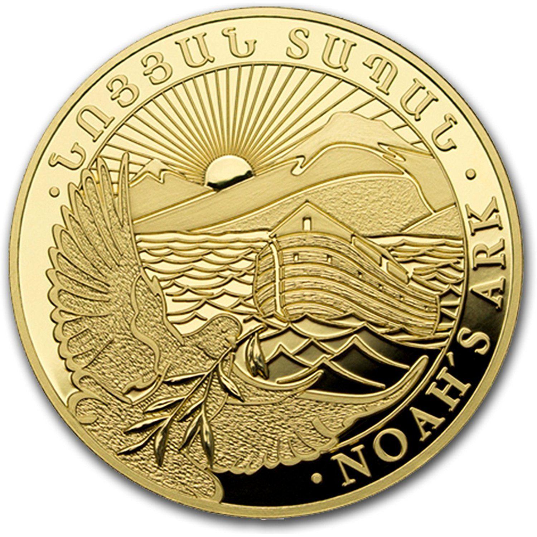 BU 2017 1//4 oz Armenia Silver Noahs Ark Coin