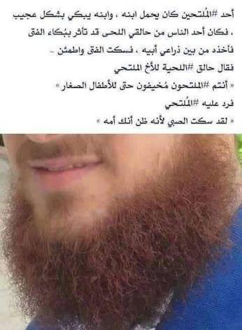 رياض ابو خديجة Google Movie Posters Signs