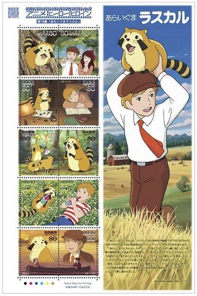 ASTRO BOY JAPANESE ANIME JAPAN BOXED NOTE CARDS ENVELOPES SET STATIONERY 2004