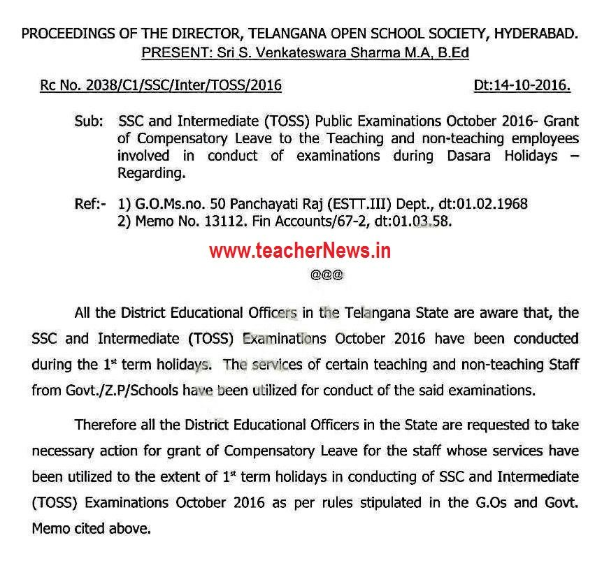 CCL Sanction to TS Open Inter SSC Exams Conducted Teaching