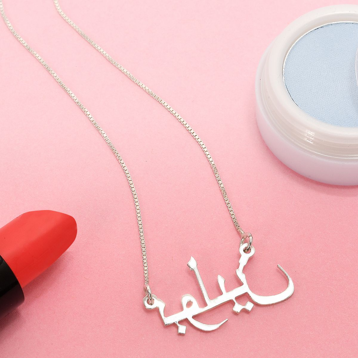 Personalised Arabic Name Necklace Great Jewellery Gift