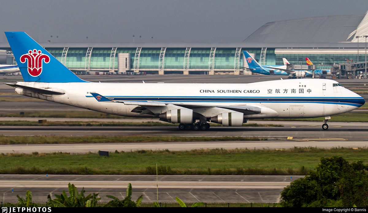 Airline China Southern Airlines Registration B2473