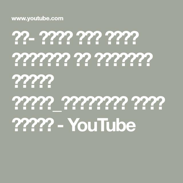 ٤١ علاج ضغط الدم المنخفض من الطبيعه وبدون ادويه الكافيين نفعه وضرره Youtube Tech Company Logos Company Logo Beautiful Nature