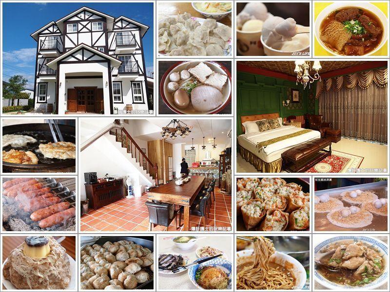【推薦】宜蘭景點、宜蘭小吃、宜蘭住宿,一日遊速成總整理! | 【爆肝護士】-美食‧旅行‧玩樂記事