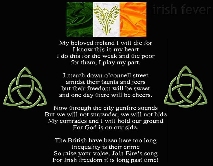 Irb Irish Republican Brotherhood 1916 Eire Pinterest Irish