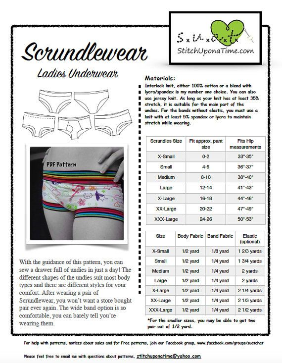 Scrundlewear Ladies Underwear PDF Sewing Pattern, Boyshorts, Briefs ...