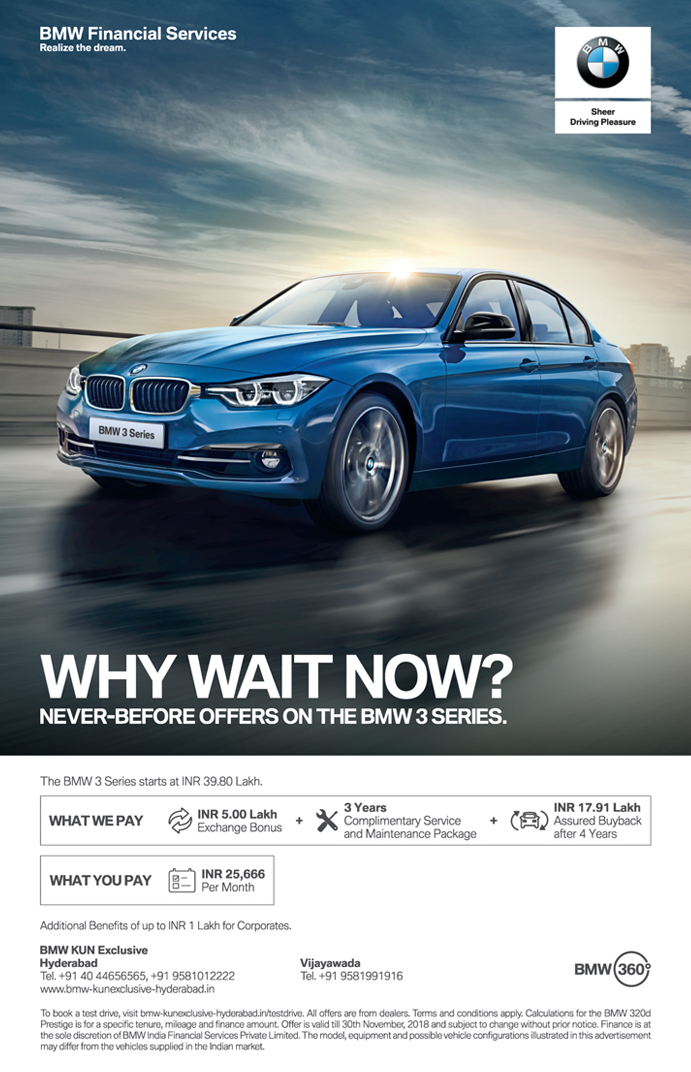 BMW Financial Services >> Bmw Financial Services Why Wait Now Ad Deccan Chronicle Hyderabad 20