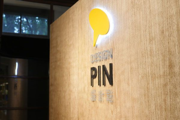 Design Pin Revamped In Taipei