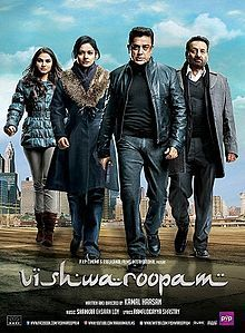 Vishwaroopam 2013 The First Bollywood Production In Auro 11 1