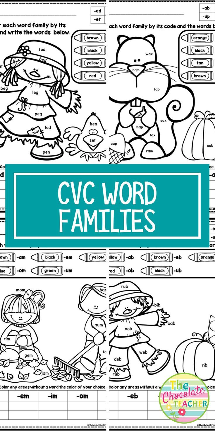 Cvc words color and write fall themed cvc word families student