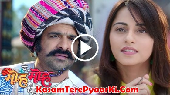 awesome Yeh Moh Moh Ke Dhaage 12th April 2017 Full Episode