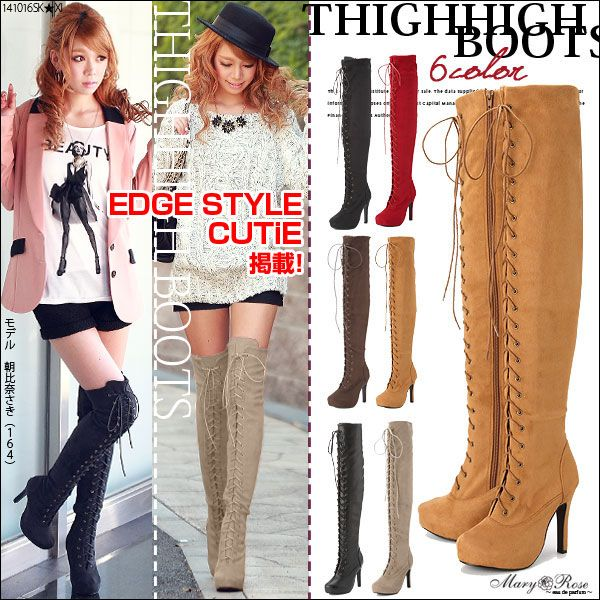 ! dreamv   Rakuten Global Market: Super beautiful leg Stretch lace up thigh boots