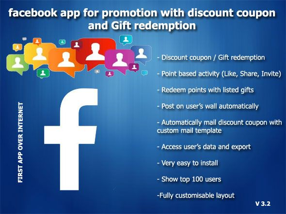Facebook Promotion with Discount Coupon and Gifts Gift