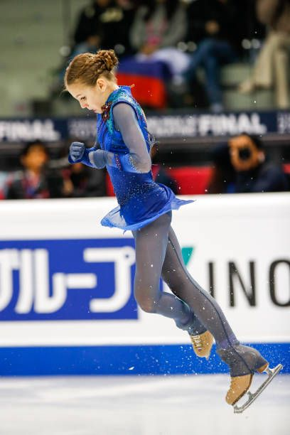 Alexandra Trusova Pictures and Photos - Getty Images ...