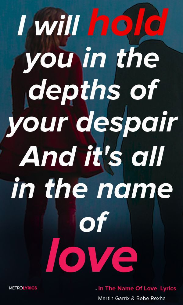 Lyric good song lyrics for photo captions : Martin Garrix & Bebe Rexha - In The Name Of Love Lyrics and Quotes ...