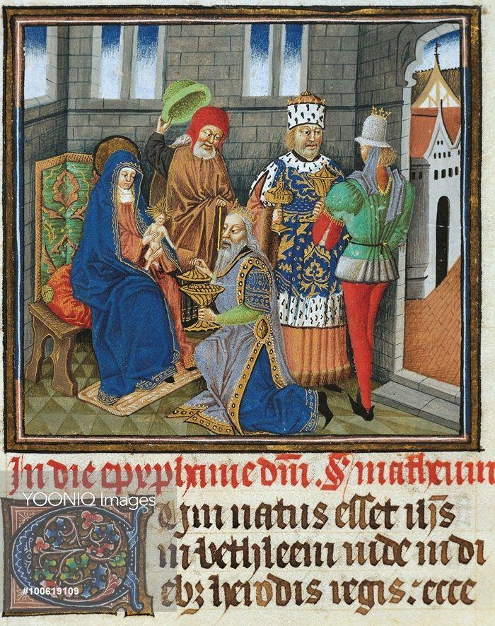 The adoration of the Magi, miniature from the Saint Wulfram Gospels, manuscript folio 249 recto, France 15th Century.