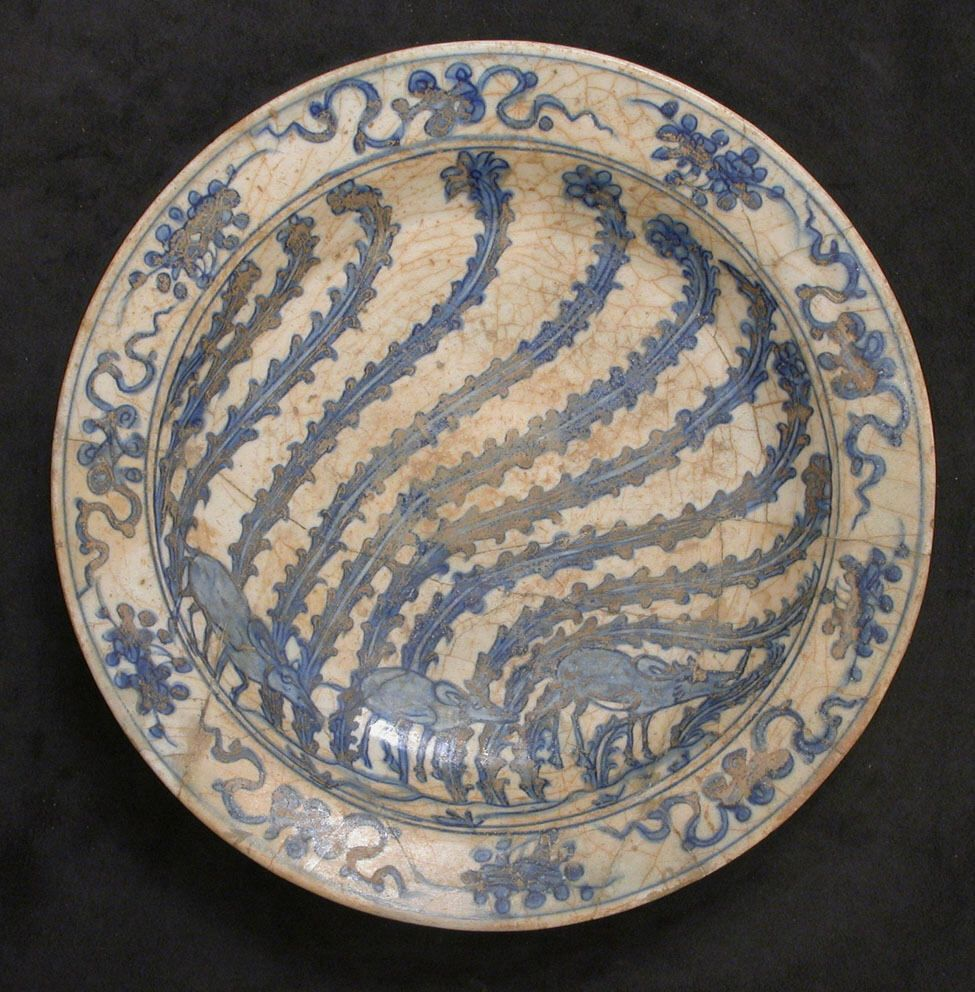 Dish Islamic The Metropolitan Museum Of Art Pottery Pottery Plates Ceramic Pottery
