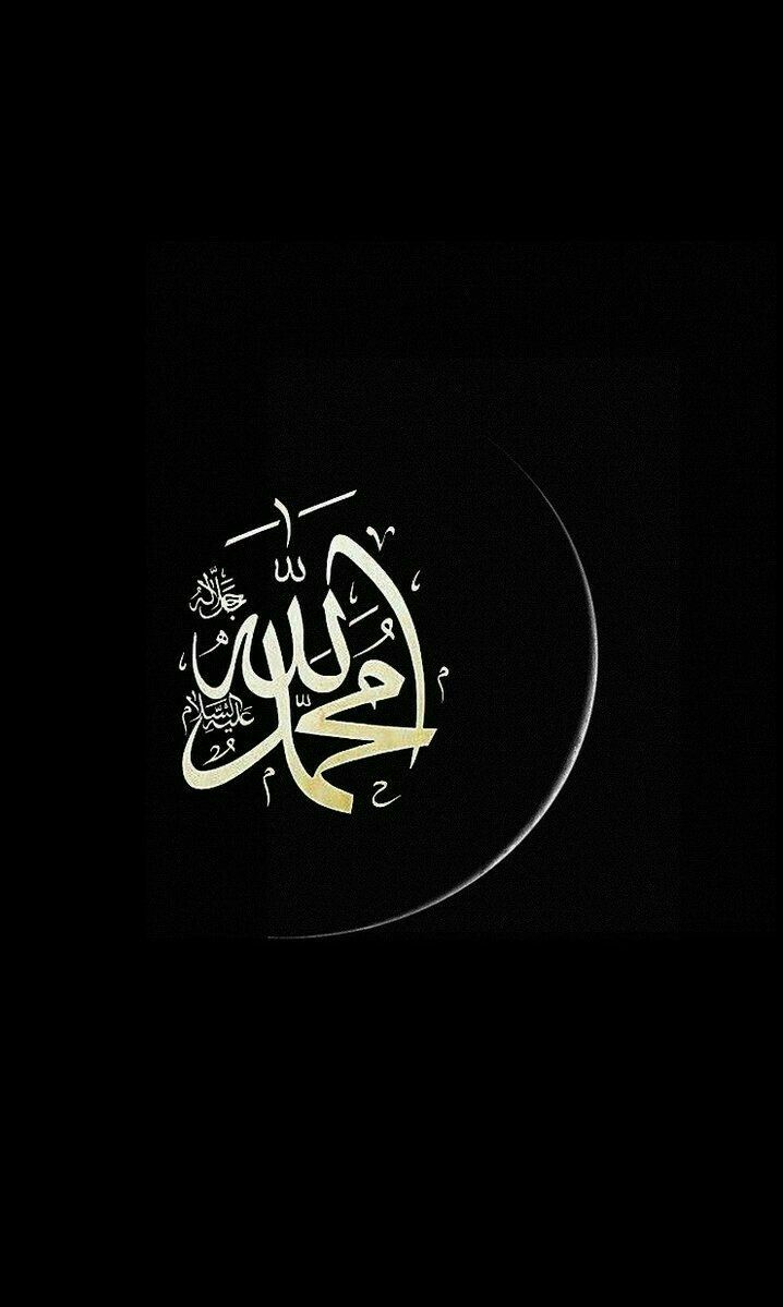 Musa Akkaya Islami Duvar Kagidi Seni Kaligrafi Seni Kaligrafi Arab Seni Islamis