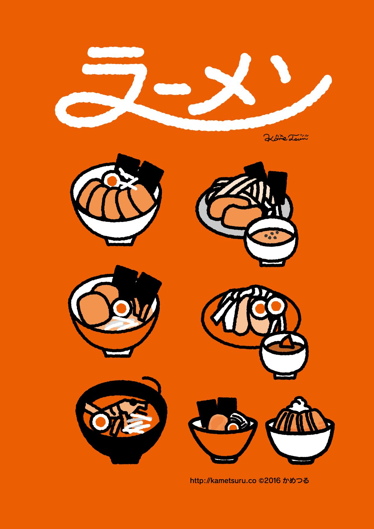 ラーメン Noodle Illustration カメツル Food Illustration タイ