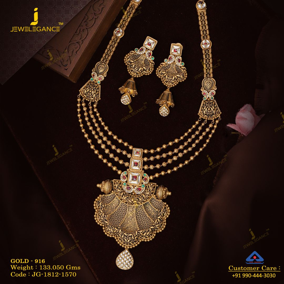 Simplicity With Style Gold Pendant Jewelry Gold Jewelry Fashion Gold Necklace Indian Bridal Jewelry