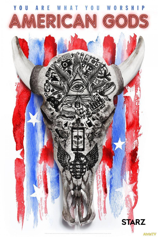 Американские боги 1 сезон