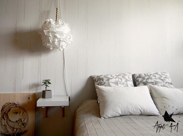 l 39 abat jour krusning de chez ikea d tourn par l 39 en suspensions pour la chambre. Black Bedroom Furniture Sets. Home Design Ideas