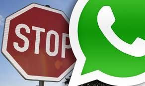 Pakistan News 🔥WhatsApp block Chat app will BAN these