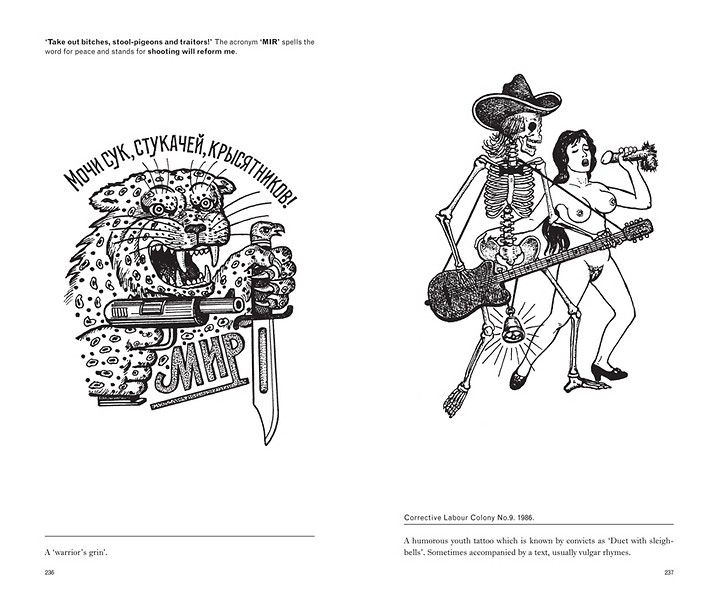 Russian Tattoo Meanings Wiki: Russian Criminal Tattoo Encyclopaedia Volume I 7020