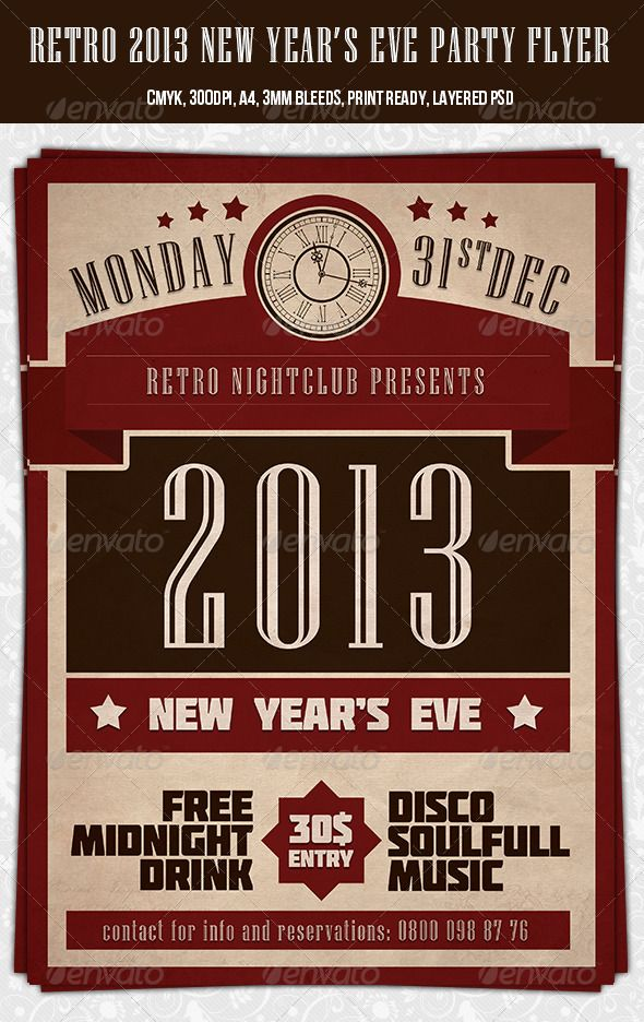 Retro  New Year Party Flyer Template  Party Flyer Flyer