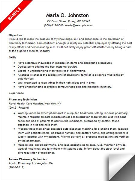 11 Pharmacy Technician Resume Sample Riez Sample Resumes Riez