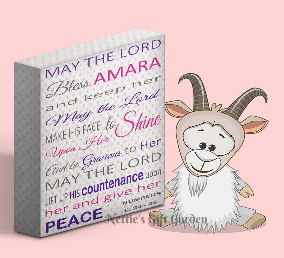 Canvas bible verse personalized gallery wrap canvas gift for any canvas bible verse personalized gallery wrap canvas gift for any occassion keepsake spiritual gift numbers 624 26 negle Gallery