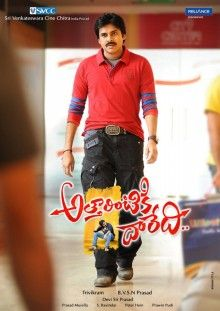 Atthaeintki Daredi Mp3 Download Telugu Movies Full Movies Online Full Movies