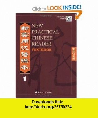 New practical chinese reader textbook 1 9787561910405 liu xun new practical chinese reader textbook 1 9787561910405 liu xun isbn 10 7561910401 isbn 13 978 7561910405 tutorials pdf ebook torrent fandeluxe Gallery