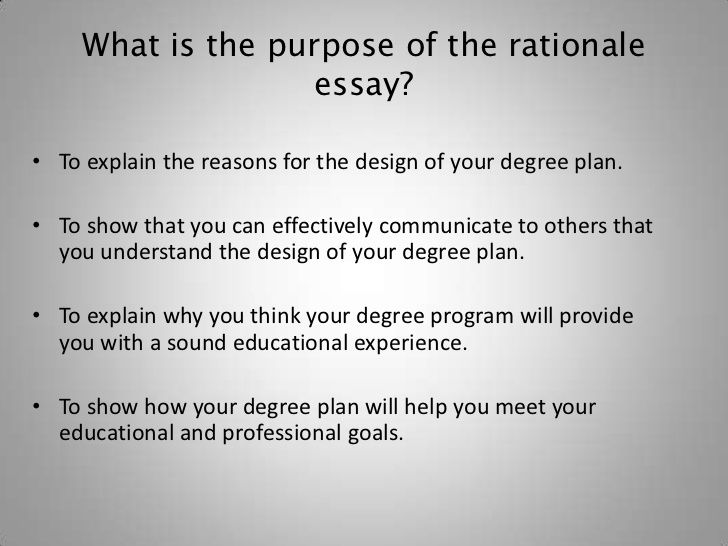 how to write a rationale essay
