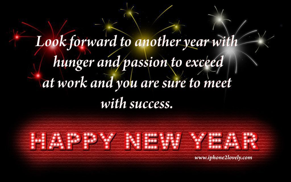 new year wishes for colleagues 2017