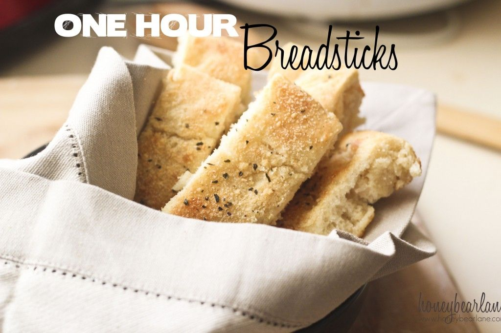 one hour breadsticks - nice with soup.