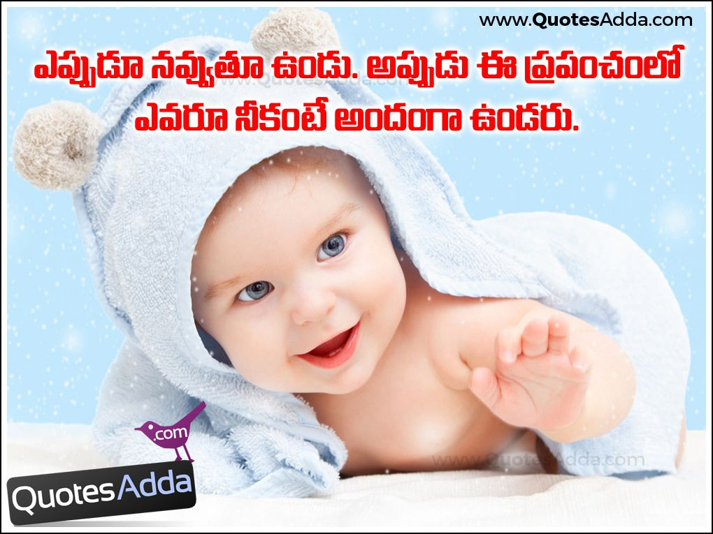 Full hd funny baby pictures for facebook in hindi new wallpapers full hd funny baby pictures for facebook in hindi new wallpapers altavistaventures Image collections