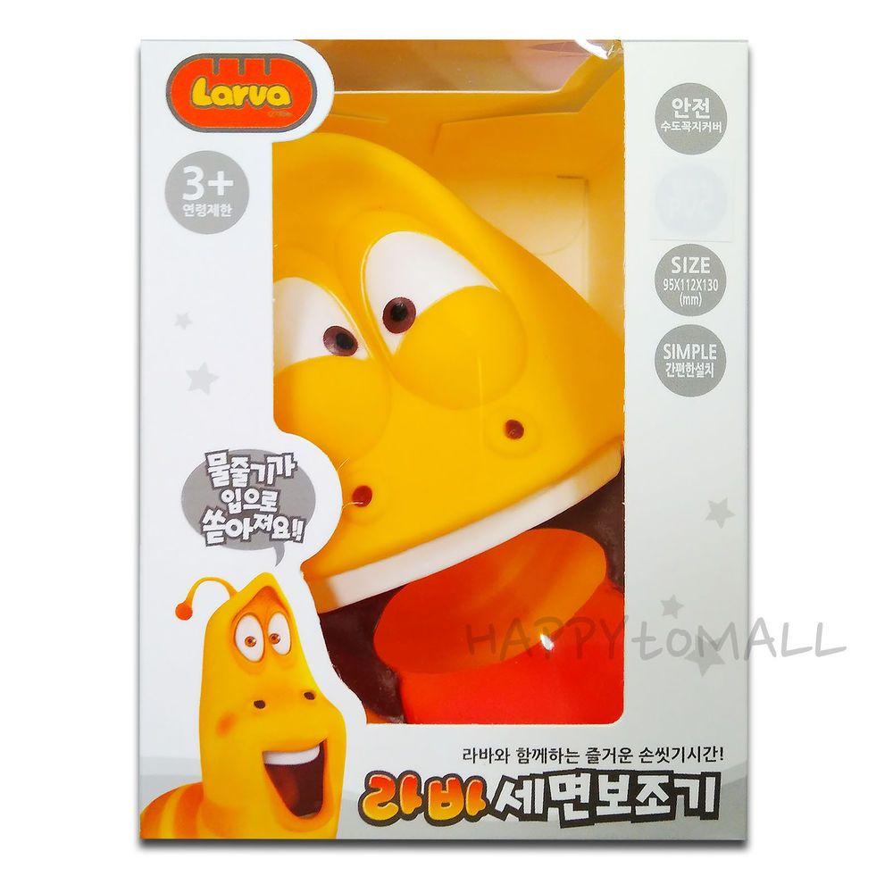 KIDS KOREAN Larva Yellow - Kids Baby Water Tap Faucet Extender ...