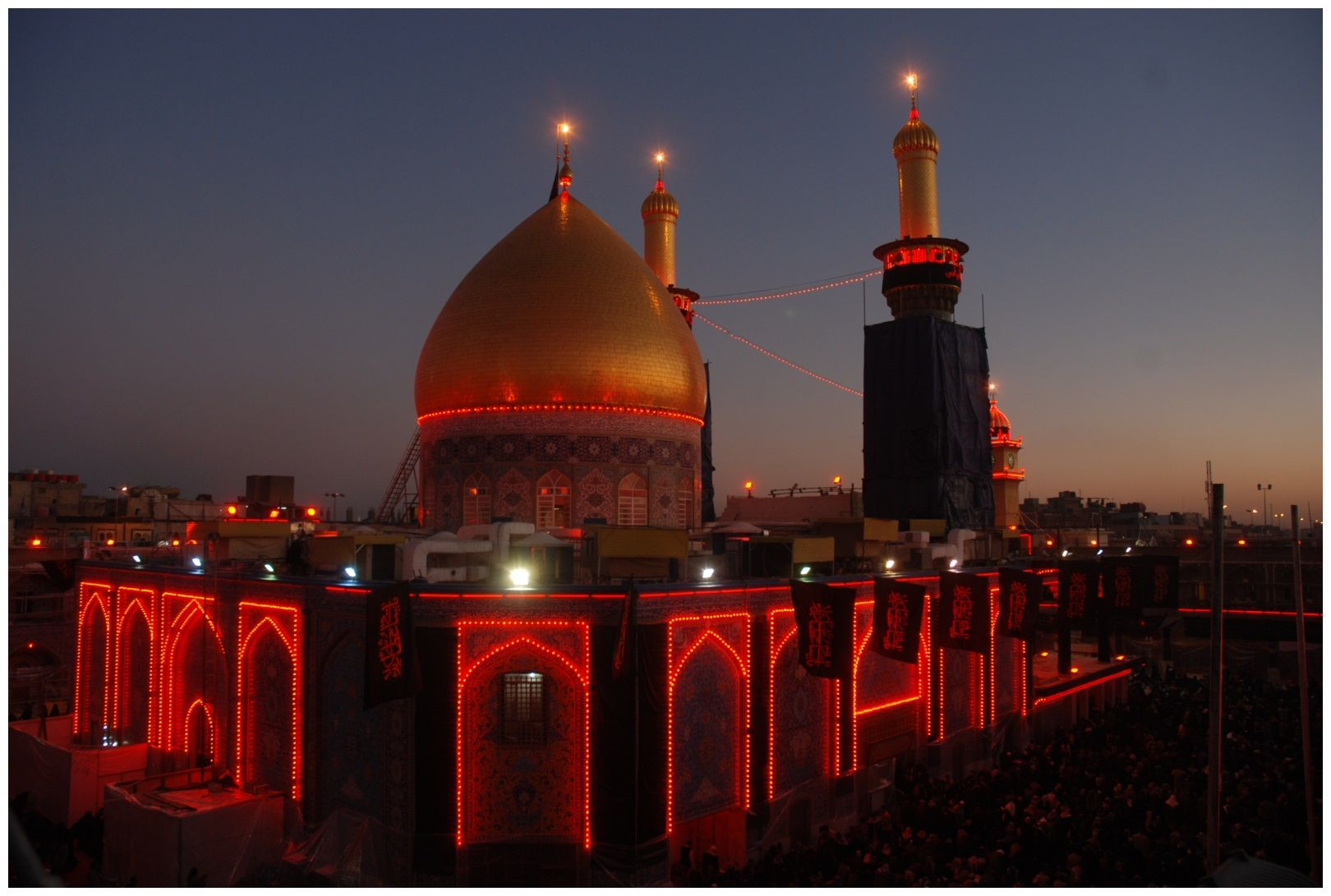 Imam husayn r a shrine hd pictures wallpapers hd - Imam wallpaper ...