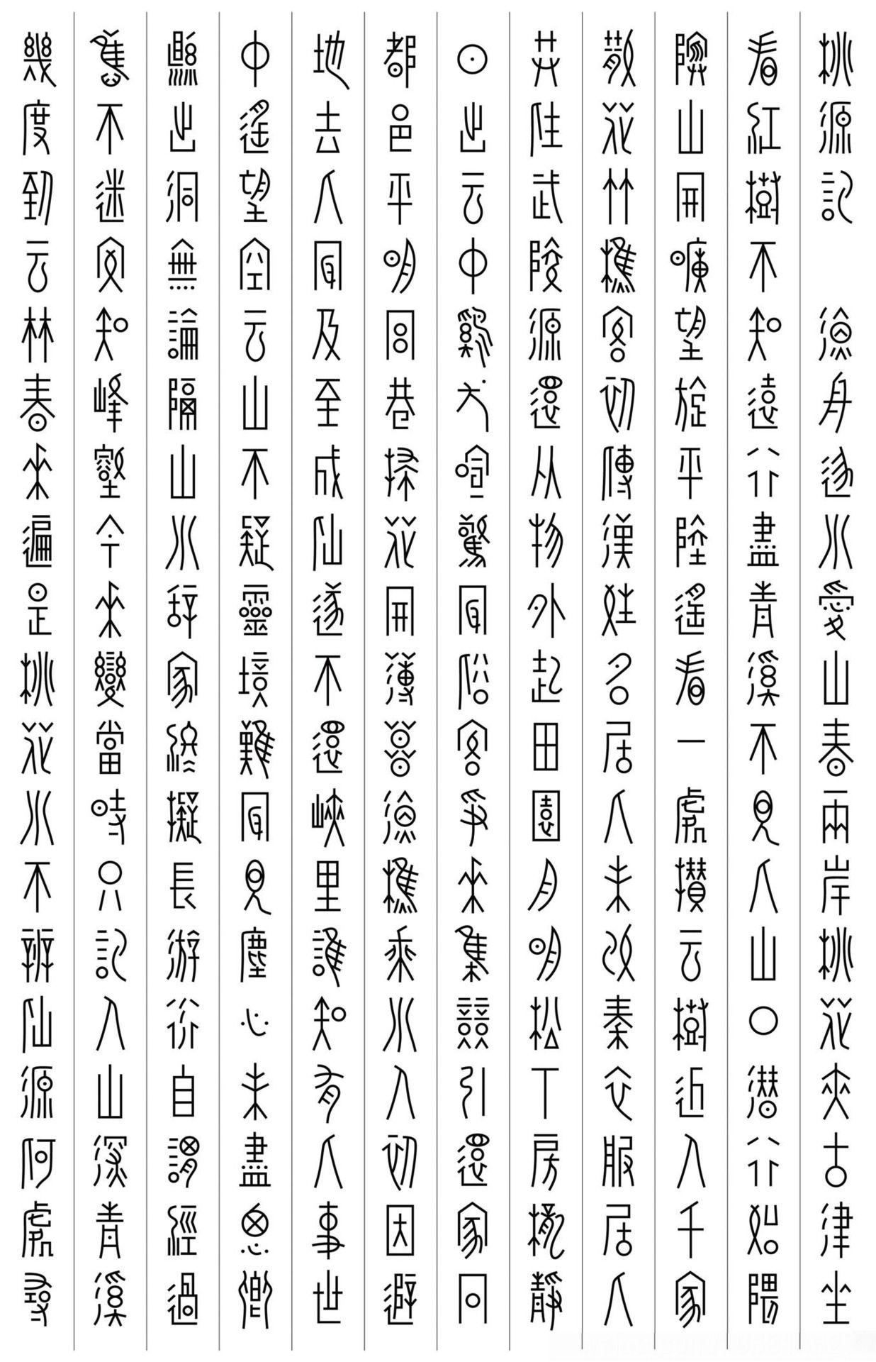 Stuff おしゃれまとめの人気アイデア Pinterest 宇璿 江 毛筆 フォント ロゴ フォント タイポグラフィー