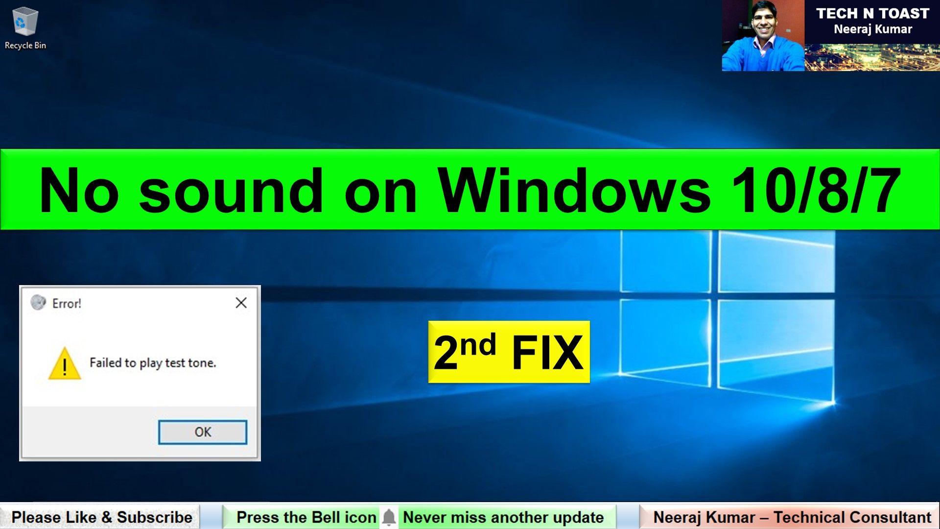 Windows Sound Test