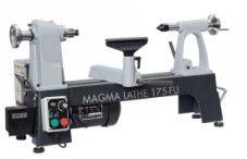 Magma Lathe 175 Fu Woodturning
